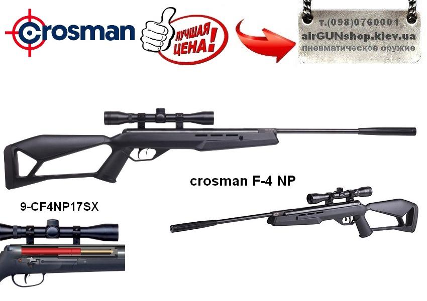 Пневматическая винтовка Crosman F-4 NP Акция