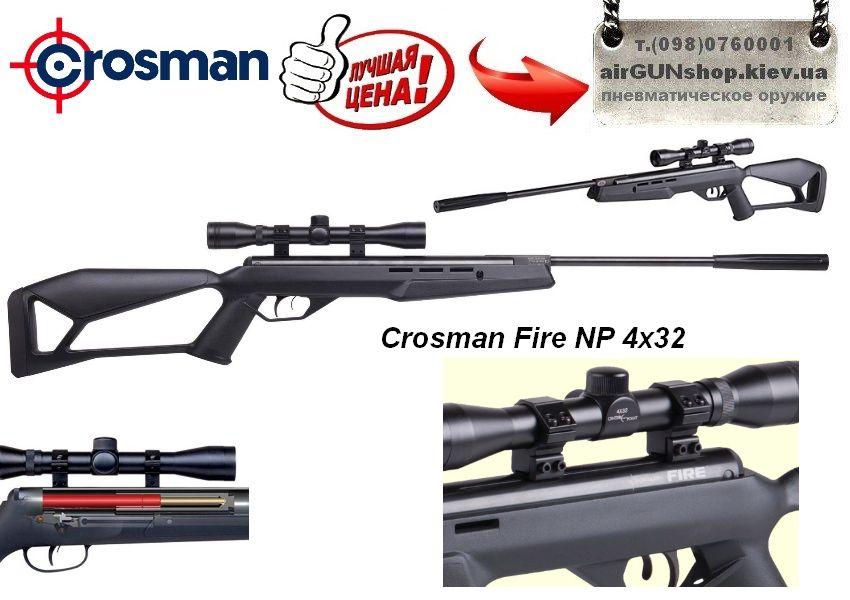 Crosman Fire NP 4х32 пневматическая винтовка.
