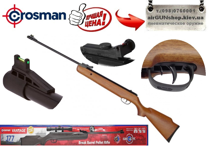 Crosman new