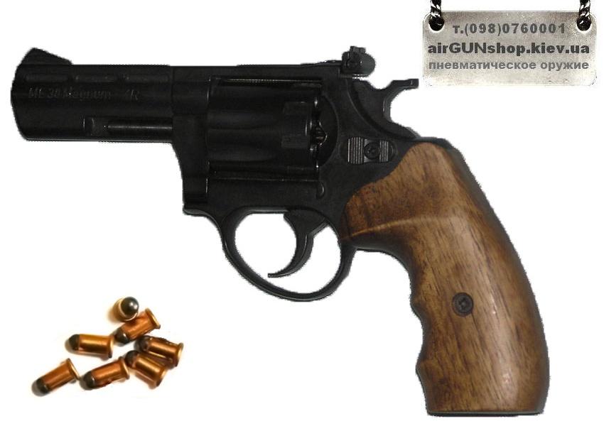 Cuno Melcher ME 38 Magnum 4R Black