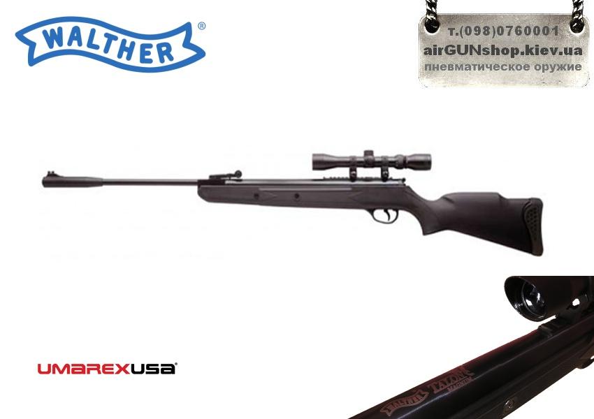 Walther ppk - deko 7,65mm