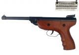 AIR PISTOL S2  пистолет пневматический