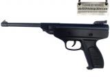 AIR PISTOL S3  пистолет пневматический