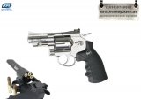 ASG Dan Wesson 2,5 Silver револьвер