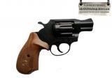 Alfa 420 Compact оружие флобера