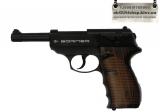 Borner C41 Пневматический пистолет Walther