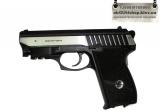 Borner Panther 801 Пневматический пистолет