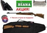 Diana 52 Superior Пневматическая винтовка