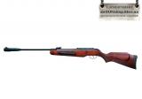 Gamo Maxima Испанская пневматическая винтовка
