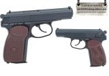 KWC KM44 Пистолет Макаров