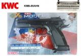 KWC KMB-88AHN пистолет пневматический