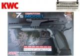 KWC KMB-89AHN пистолет пневматический