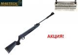 Magtech N2 1000 Syntetic Chrome Пневматическая винтовка