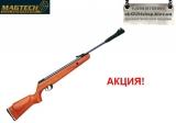 Magtech N2 1000 Wood Chrome Пневматическая винтовка
