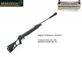 Magtech N2 Extreme 1150 Black Пневматическая винтовка