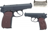 Makarov SAS пневматический пистолет