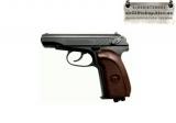 PM Makarov Ultra Blow Back пневматический пистолет Макарова
