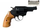 Snipe 3 бук револьвер под флобера