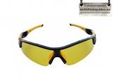 Strelok STR22 очки защитные