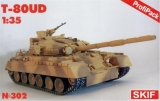 Т-80-УД