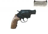 РФ 420 Сафари револьвер