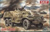 БТР-152Е