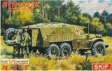 БТР-152 К