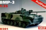 БМП-3 профи пак