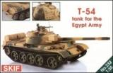 Танк Т-54 Б Армии Египта