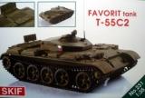 Танк Т-55C2 (Фаворит)