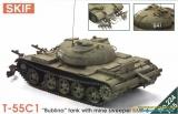Танк Т-55 С1