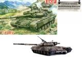Танк Т-64БВ