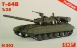 Танк Т-64 Б