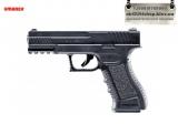 Пистолет SA177