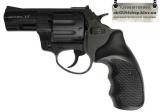 Револьвер Сталкер 2.5