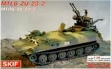 МТ-ЛБ –ЗУ23-2