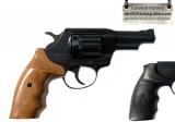 Револьвер Snipe 3 орех
