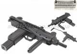 Узи Пистолет-пулемет