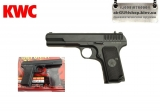 ТТ пневматический пистолет KWC TT