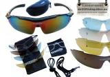 Защитные очки Strelok STR59-SET