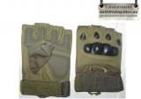 Перчатки тактические беспалые олива
