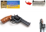 Револьвер флобера Safari РФ-441М (бук)