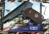 Borner PM49 Пистолет Макарова пневматический