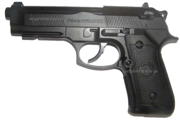 Beretta 92 KWC Power Win 302 пневматический